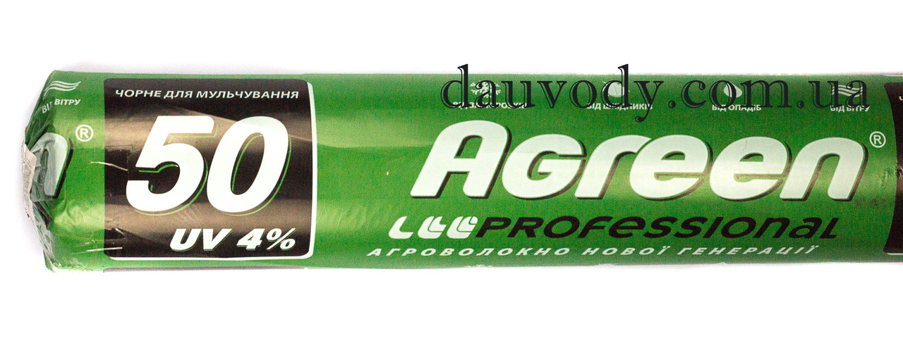 Агроволокно черное 50 плотность (1,6м*100м) Agreen