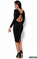 Облегающее платье с открытой спиной черное