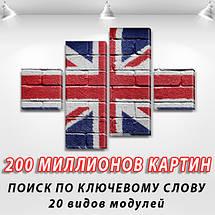 Модульная картина Британский флаг  на Холсте син., 50x80 см, (18x18-2/45х18-2), фото 2