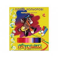 """Карандаши """"Marco"""" 48цветов №1010 """"Пегашка"""""""
