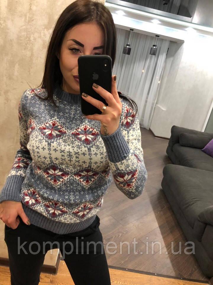 Женский шерстяной свитер без горла с зимним рисунком, джинс. Турция.