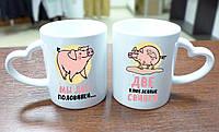 """Парные кружки """"Две влюбленные свинки"""", ручка сердце"""