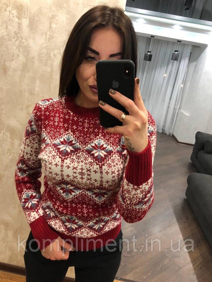 Женский шерстяной свитер без горла с зимним рисунком, красный. Турция.