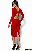 Облегающее платье с открытой спиной красное