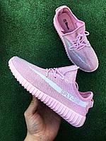Кроссовки - в стиле Adidas Yeezy 350 (Розовые)