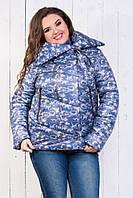 Куртка   женская зимняя батал Дилма, фото 1
