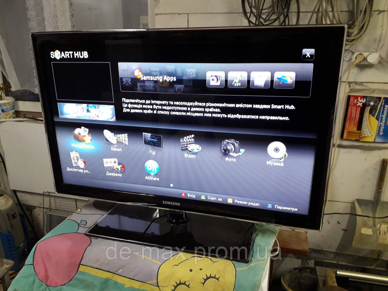 Телевизор 32 дюйма Samsung UE32D5700 Smart TV Full HD