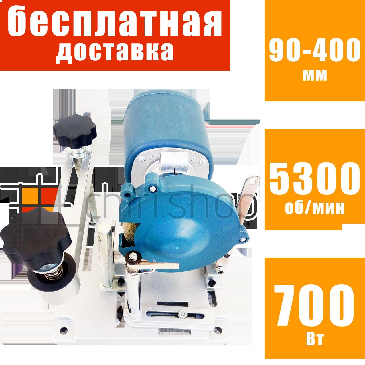 Станок для заточки дисковых пил 90-400 мм Eurotec SS 201, заточной станок для заточки циркулярных пил