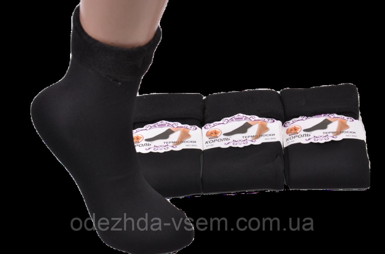 Шкарпетки Термо на хутрі 37-42