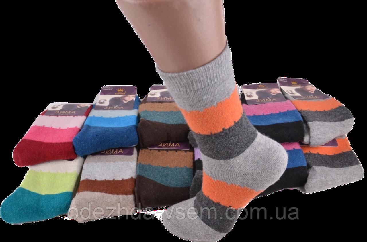 Ангоровые носки с шестью Тёпленькие  и весёленькие