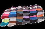 Ангоровые носки с шестью Тёпленькие  и весёленькие, фото 2