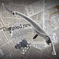 Барный нож нарзанник №047 складной: винтовой штопор+открывалка+нож для срезания колпачка с горлышка бутылки.