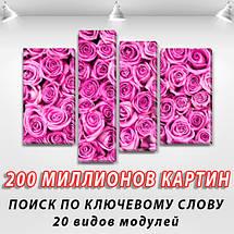 Картина модульная Розовые розы на Холсте син., 65x85 см, (40x20-2/65х18/50x18), фото 2