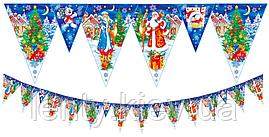 """Гирлянда Вымпел """"С Новым годом"""" (Дед Мороз, Снегурочка,зверята) 240х185мм"""