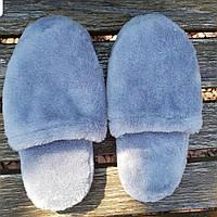 Тапочки голубые 36-41