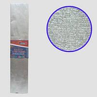 Креп-бумага 60г/м2 50х200см (Серебрянная гофро бумага KRM-8060) 30%