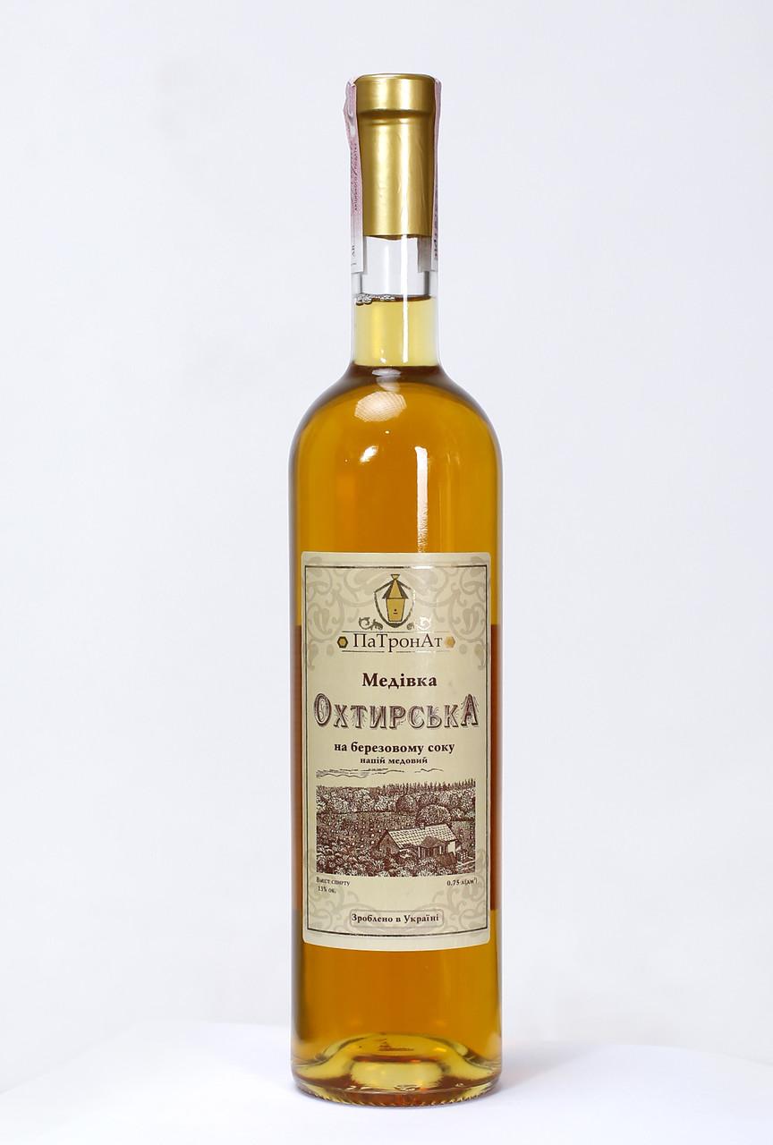 """Ексклюзивне медове вино """"Охтирська медівка на березовому соку ПаТронАт"""" 0,75 л, 13%"""
