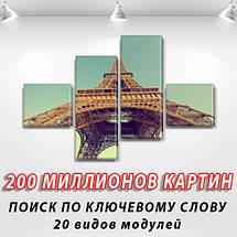Картины на кухню фото, на Холсте син., 60x85 см, (18x20-2/50х18-2), фото 2