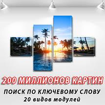 Картины для спальни на холсте фото, на Холсте син., 60x85 см, (18x20-2/50х18-2), фото 2