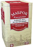 Mabroc чай чёрный 400г ОПА в железной банке