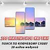 Картины модульные Украина, на Холсте син., 60x85 см, (18x20-2/50х18-2), фото 2