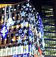 LED мотив Звезда 50 х 100 см, фото 6