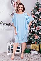 Платье женское нарядное  в расцветках  3451, фото 1