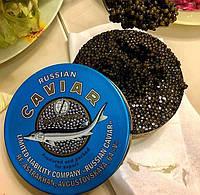Черная осетровая икра - 0,125 грамм