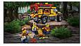 """Конструктор Bela 10712 """"База исследователей джунглей"""" (аналог Lego City 60161) 857 дет, фото 6"""