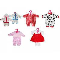 "Одежда для пупса ""Baby Born"" WEI-GCM5"