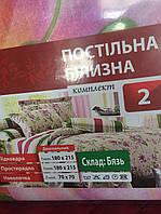 Комплект постельного белья 3-D микрофибра (двуспальный)