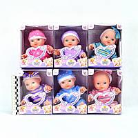 Кукла для детей
