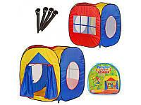 Детская игровая палатка  Домик со шторами