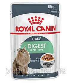 Консервы Royal Canin Digest Sensitive в соусе для кошек, 85 г
