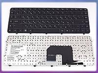 Клавиатура HP DV6-3000, DV6-3100, DV6-3200 series ( RU Black с рамкой ). Оригинальная клавиатура.  Русская раскладка.  NSK-HR0UQ 0R 9Z.N4