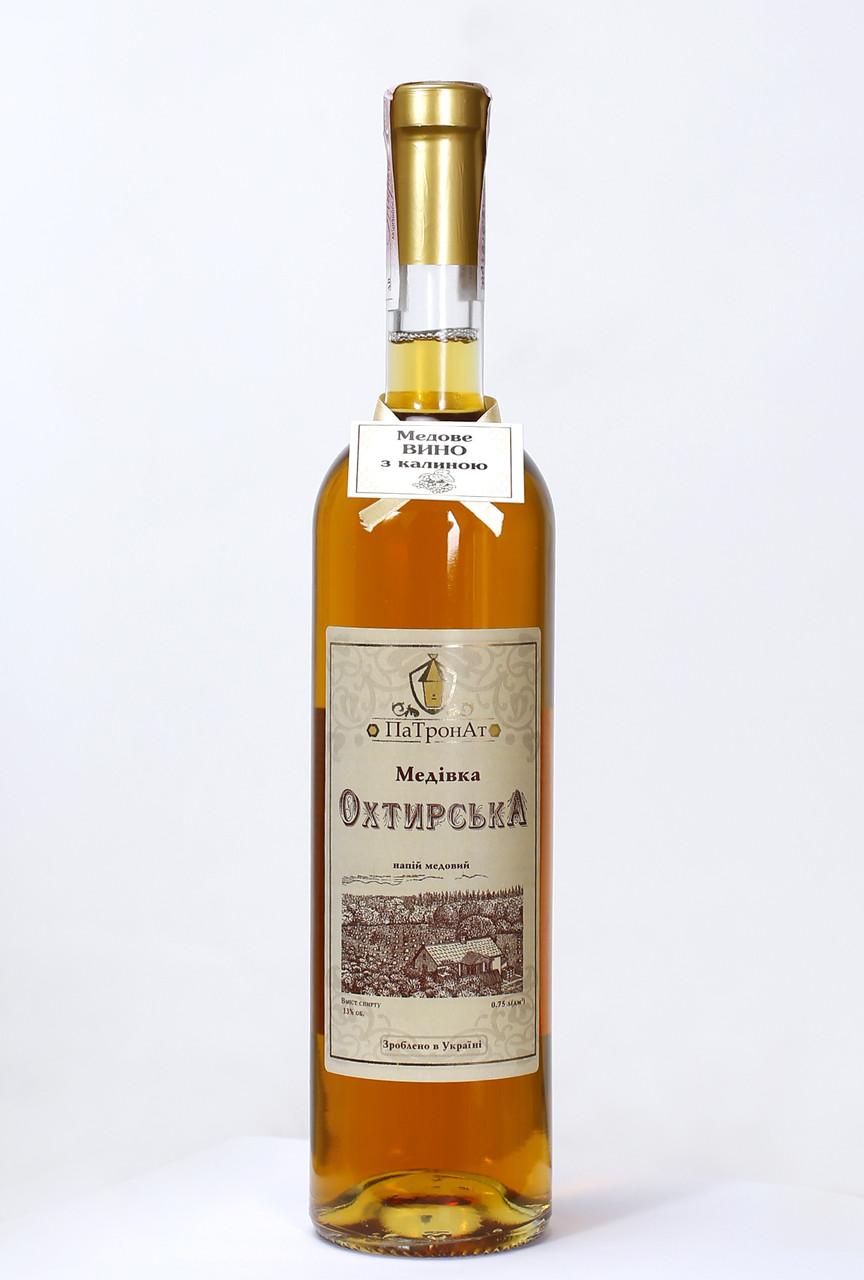 """Ексклюзивне медове вино """"Охтирська медівка з калиною ПаТронАт"""" 0,75 л, 13%"""