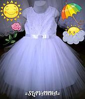 Бальное пышное белое платье 4-5 6-7 лет