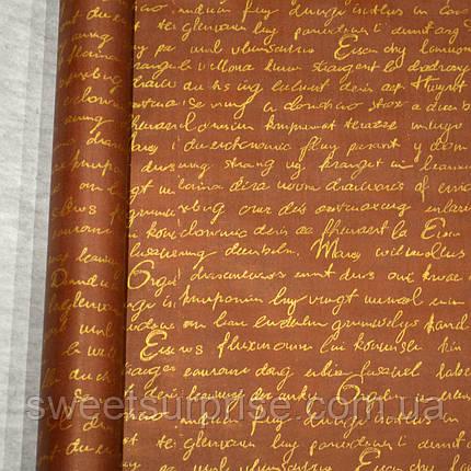 Бумага для упаковки цветов (письмо), фото 2