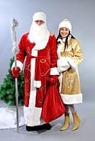 Новогодние костюмы деда мороза и снегурочки от производителя, фото 1