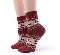 Носки новогодние подростковые