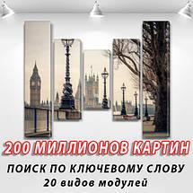 Триптих картина Тауэрские фонари  на Холсте син., 80x100 см, (80x18-2/55х18-2/40x18), фото 2