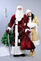 Костюмы деда мороза и снегурочки карнавальные, фото 1