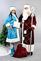Карнавальные костюмы деда мороза и снегурочки , фото 1