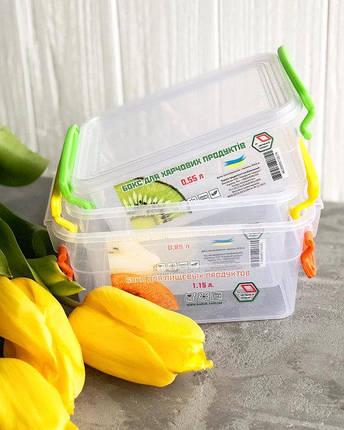 Контейнер для еды  Народный продукт объём 3 л  с ручками , фото 2
