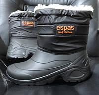 Зимние молодежные спортивные непромокаемые сапоги на меху. Утепленные мужские сапоги сноубутсы - дутики.