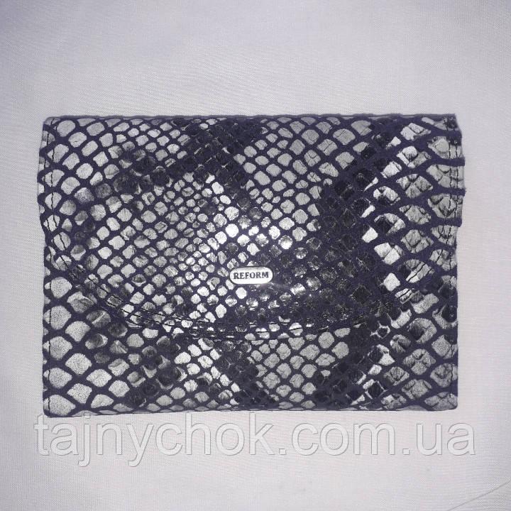 ad3af29d68c6 Кошелек женский кожаный маленький REFORM, цена 360 грн., купить в ...
