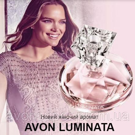 парфумна вода Avon Luminata 50 мл цена 235 грн купить в днепре
