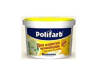Краска для влажных помещений POLIFARB БIОФАРБА интерьерная, 4,2 кг