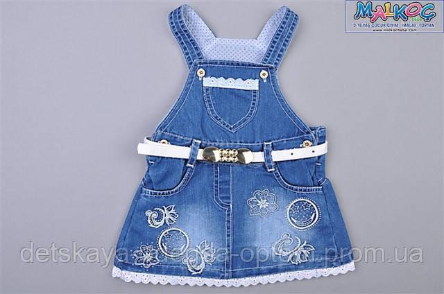 Детская одежда оптом Малкочбебе Malkocbebe.