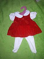 Одяг для Бебі Борна, фото 1